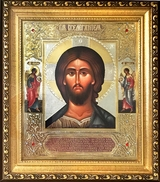 Christ Almighty, Framed Orthodox Icon with Crystals & Glass