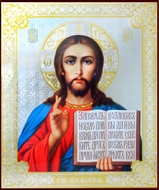 Christ Almighty,  Gold & Silver Foiled  Orthodox Christian Icon