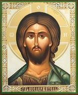 Christ Almighty, Gold & Silver Foiled Orthodox  Icon