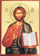 Christ Almighty, Greek Orthodox Serigraph Icon