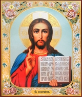 Christ Almighty, Orthodox Christian Icon