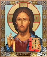 Christ Almighty, Orthodox Christian Gold and Silver Foiled Icon