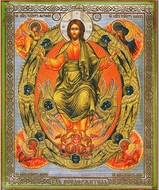 Christ Almighty, Orthodox Christian Icon, Small
