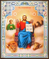 Christ Enthroned w/ Symbols of Evangelists. Orthodox Christian Icon