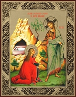 Christ Appearing to Mary Magdalene, Orthodox Christian Icon