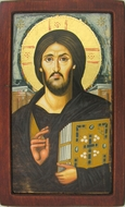 Christ of Sinai, Serigraph Orthodox  Icon, Medium