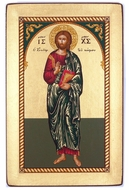Christ Pantocrator, Orthodox Serigraph Icon with Stand