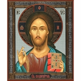 Christ The Teacher, Gold & Silver Foiled Orthodox  Icon