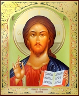 Christ The Teacher, Gold Foiled Orthodox Icon