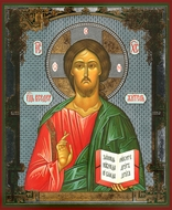 Christ the Teacher, Gold Silver Foiled  Orthodox  Icon