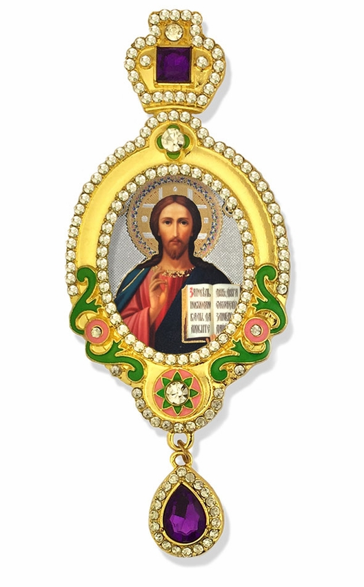 Christ The Teacher Jeweled Icon Ornament Yellow Frame