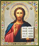 Christ the Teacher, Orthodox Christian Gold & Silver Foil Icon