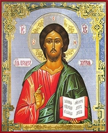 Christ the Teacher, Orthodox Christian Icon