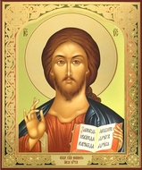 Christ The Teacher, Orthodox Gold Foiled Icon