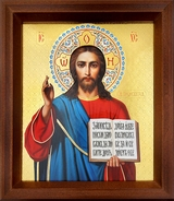 Christ The Teacher, Orthodox Icon in Wooden Frame