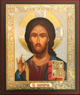 Christ The Teacher, Orthodox  Mini Icon