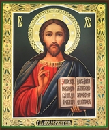 Christ The Teacher Orthodox Gold / Silver Foiled  Icon