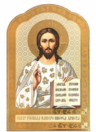 Christ The Teacher,  Wooden Orthodox Icon