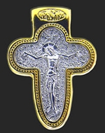 Crucifixion Engraved Reversible  Cross