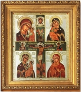 Crucifixion with 4 Icons of The Virgin Mary, Framed Icon w/ Glass & Crystals