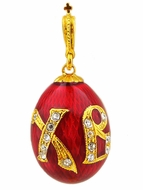 "Egg Pendant with XB ""Christ is Risen"", Silver 925, Gold Plated"