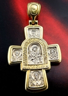 Christ The Teacher, Virgin of Kazan & Saints, Reversible  Silver / Gold Plated Cross