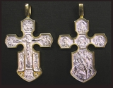 Engraved Cross, Extra Large