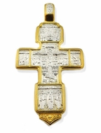 Engraved Orthodox Reversible Cross, Sterling Silver/Gold Plated