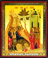 Entry Into Jerusalem, Mini Icon