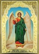 Guardian Angel, Orthodox Christian Gold Embossed Icon