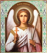 Guardian Angel, Orthodox Christian  Icon