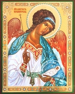 Guardian Angel with Child, Orthodox Christian  Icon