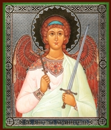 Guardian Angel, Orthodox Christian Icon Small