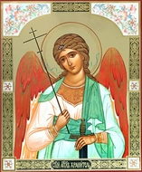Guardian Angel, Orthodox Gold and Silver Foiled Icon