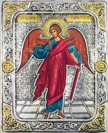 Guardian Angel, Serigraph  Icon in Silver  /  Gold Plated Riza