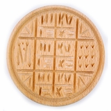 """Holy Bread Wood Seal  5 1/2"""""""