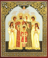Holy Romanov Royal Family, Orthodox Christian Icon