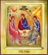 The Holy Trinity (Old Testament Trinity), Orthodox Serigraph Icon