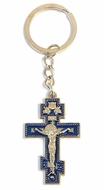 Key Chain with Metal Three Bar Cross and Corpus Crucifix, Dark Blue Enameled
