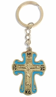 Key Chain with Silver/Blue Tone Reversible Metal Cross