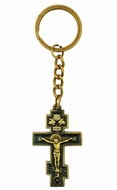 Key Chain with Three Bar Metal Cross and Crucifix