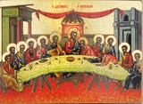 Last Supper, Byzantine Greek Orthodox Icon