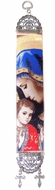 "Madonna Caressing the Christ Child, Tapestry Icon Banner, 13"" H"