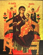 Virgin Mary Queen of All (Vsetsaritsa),  Serigraph Mini Icon