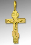 Metal Cross with Sign on the Back