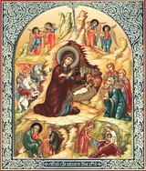 Nativity of Christ, Orthodox Christian Gold & Silver Foiled Icon