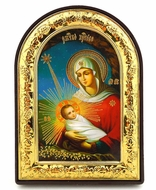 Nativity of Christ  Orthodox Christian Icon with Stand,