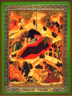 Nativity of  Christ, Orthodox Icon