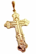 "Three Barred Reversible Orthodox  Cross, ""Save Us"", Gold  14 KT"