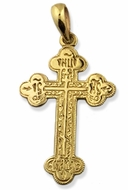 Orthodox Three Barred  Reversible Gold Cross, 14 KT